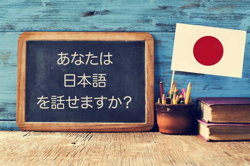 Nauka japońskiego krok po kroku, czyli systey alfabetu i znaki, a także porady, jak uczyć się japońskiego