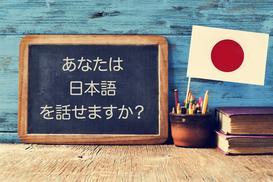 Jak wygląda nauka japońskiego? To aż 4 systemy alfabetu i ponad 60 tysięcy rodzajów znaków!
